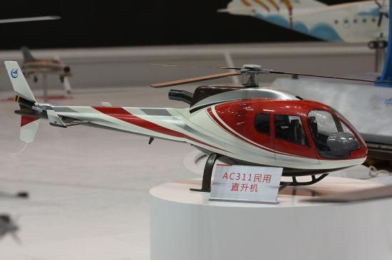 中航工业ac311直升机预计4月获型号合格证