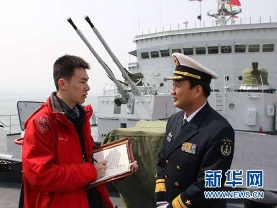 海军副参谋长廖世宁少将