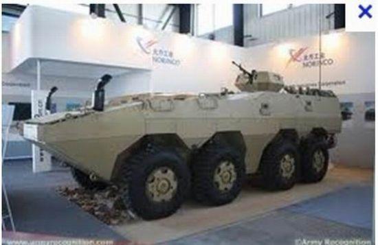 资料图:北方工业公司在国际防务展上推出的采用8×8底盘的步战车