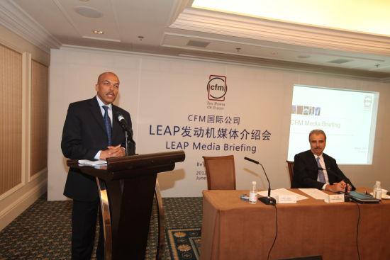CFM国际公司总裁兼首席执行官让-保罗 . 埃邦加先生发表演讲