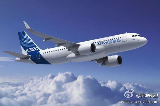 空中客车A320neo