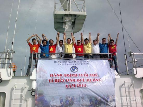 越南派国产最大长沙号军舰巡游南沙