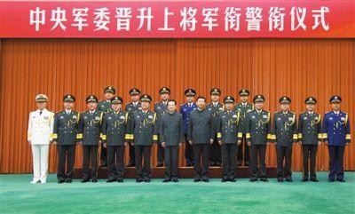 与6位晋升上将军衔警衔的军官警官合影留念.新华社记者 李刚 摄-图片