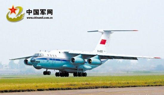 空军大型运输机执行任务。解放军报特约记者 谭超摄