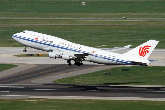 资料图:国航波音747客机。