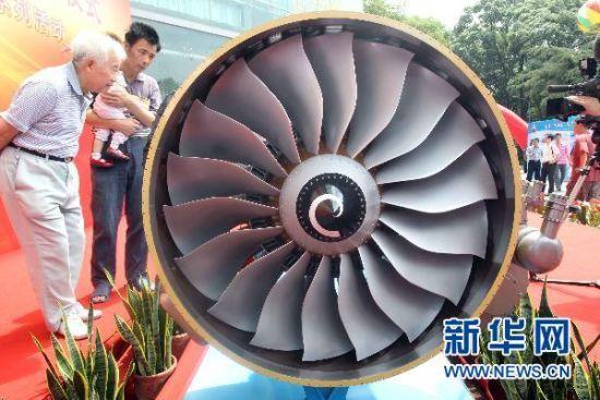 """资料图:代号为""""CJ-1000A""""的大涵道比涡扇发动机首台1:2金属模型。"""