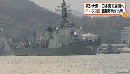 """日本""""妙高""""号宙斯盾舰"""