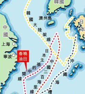 资料图:港媒制作的中日韩东海划界主张示意图