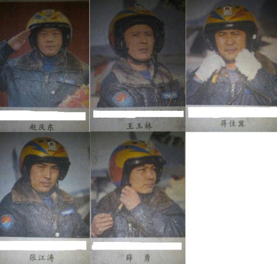 中国空军各部队金头盔王牌飞行员们曝光
