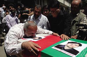 被暗杀的伊朗核物理学家大流士-礼萨伊的葬礼