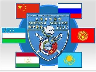 上合组织和平使命军演标识