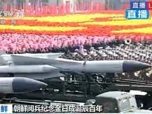 朝鲜萨姆-5防空导弹