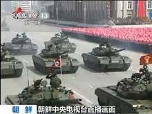 朝鲜风暴虎主战坦克方队