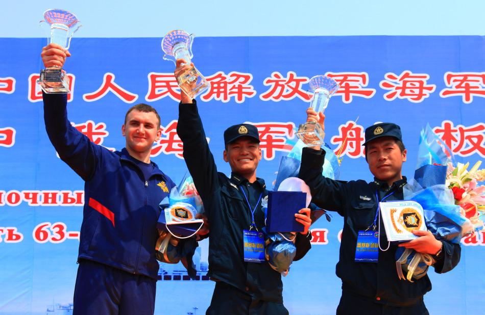 中俄海军舢舨比赛颁奖仪式