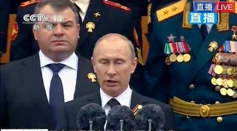 俄胜利日阅兵式上总统普京发表讲话
