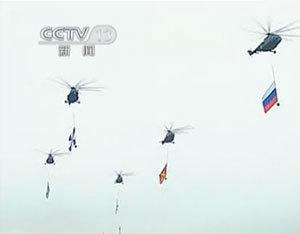 米-8直升机编队带军旗飞过红场