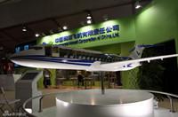 ARJ21支线客机座舱布局