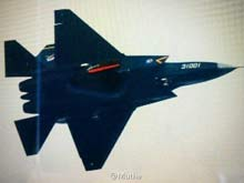 热烈祝贺中国歼31战机首飞成功
