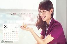 川航空姐 2013年8月