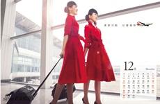 川航空姐 2013年12月