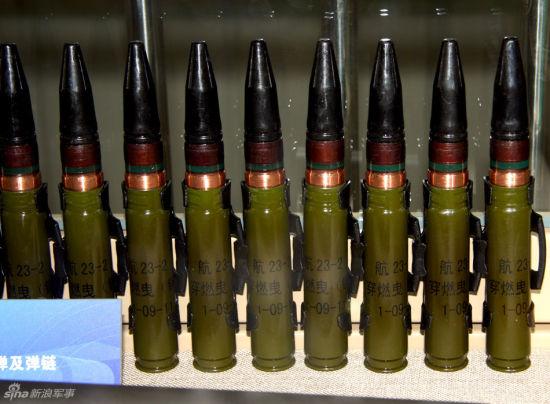 我空军装备的穿甲燃烧曳光弹