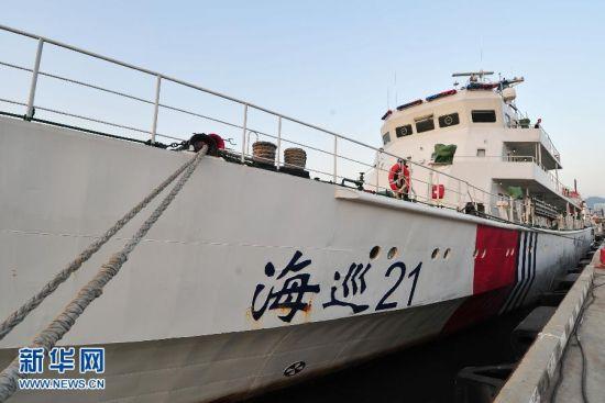 """当日18时,经过3天的海上巡航,""""海巡21""""船安全返回三亚,圆满完成南海海域巡航执法任务"""