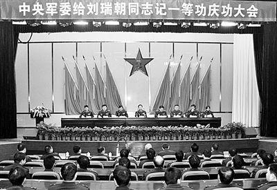 我国导弹毁伤威力评估及防护专家刘瑞朝受表彰