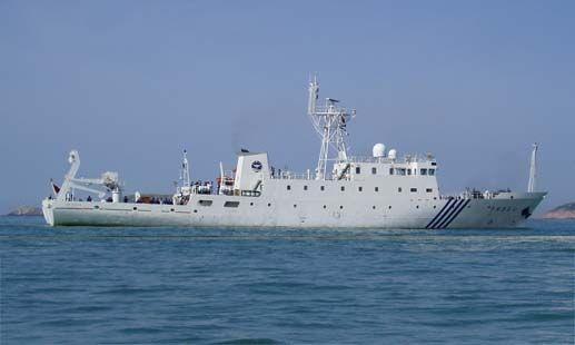 海监46船
