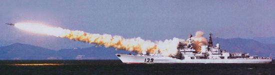 """资料图:东海舰队139""""宁波""""号现代级导弹驱逐舰"""