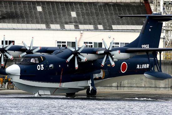 日本新明和研制生产的us-2水上飞机