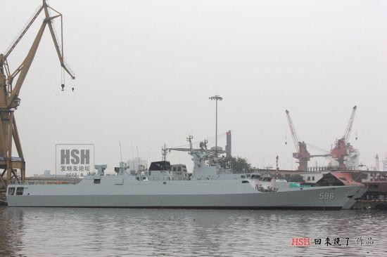 596号护卫舰可能被命名为惠州号,交付驻港部队