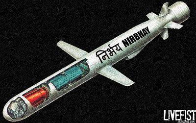 """""""无畏""""型远程巡航导弹效果图"""