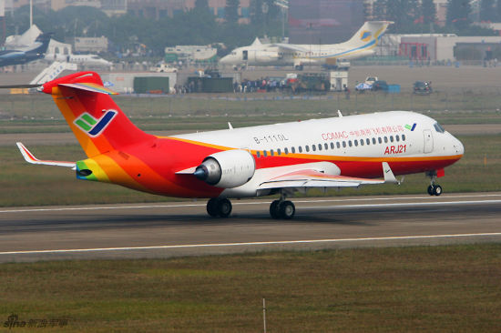 资料图:中国ARJ21飞机