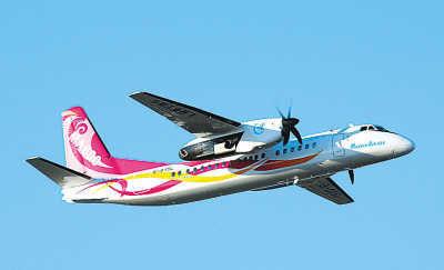 宋帕万)中航工业西安飞机国际航空制造