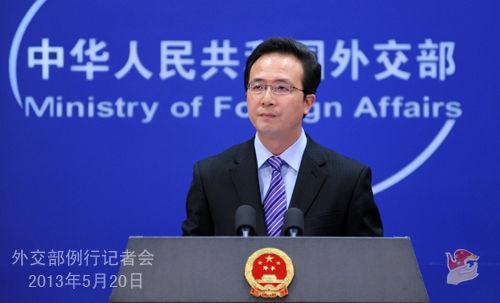 2013年5月20日,外交部发言人洪磊主持例行记者会。