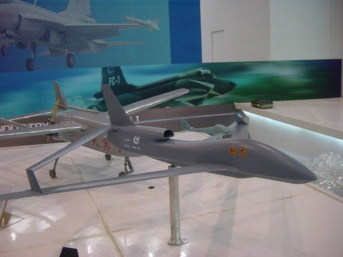 资料图:国产翔龙战略无人侦察机