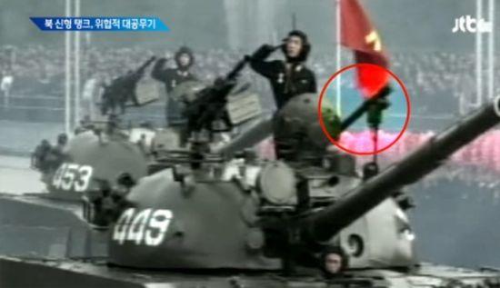 朝鲜坦克载俄制防空导弹