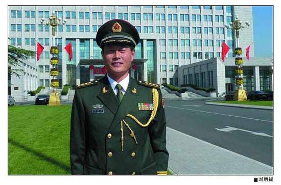 资料图:文中提到的国防大学刘明福教授