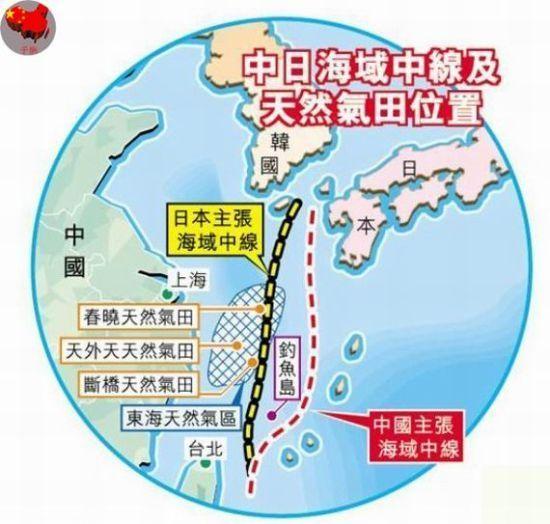 资料图:中日东海油气田争议地区示意图
