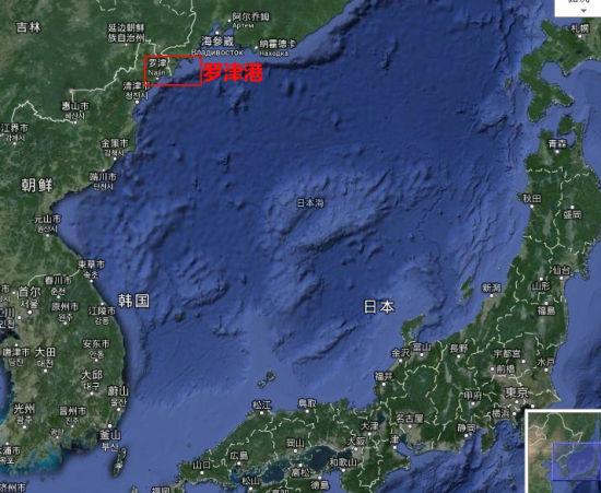 罗津港在日本海沿岸