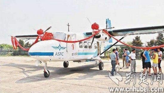 湖北首架运-12飞机落户沙市