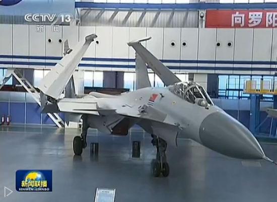 央视拍摄到的量产型歼-15
