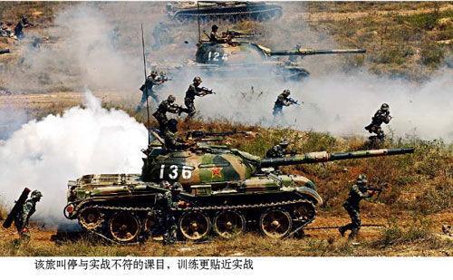 第26集团军某旅按实战要求抓训练