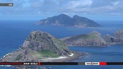 日本涉钓鱼岛宣传片视频截图