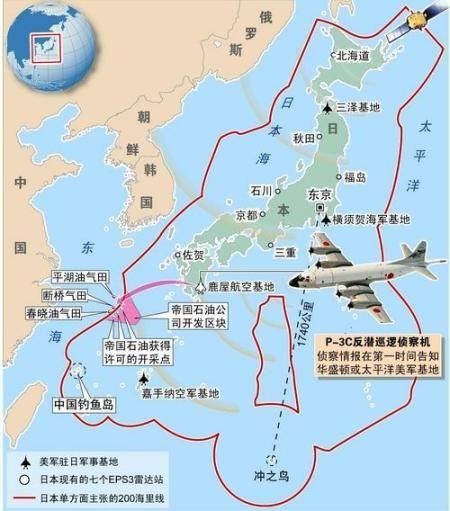 图中200海里线大致是日本空中自卫队的防空识别圈范围,涵盖钓鱼岛。