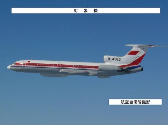 日本航空自卫队飞机11月17日拍摄到的中国空军图-154MD电子侦察机