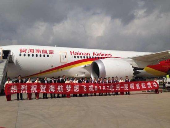 北京至杭州飞机时刻表