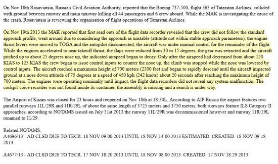 喀山空难飞机的黑匣子之一——飞行数据记录仪已被