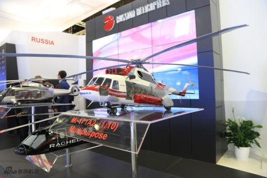 米-171A2深度改进型多用途中型直升机