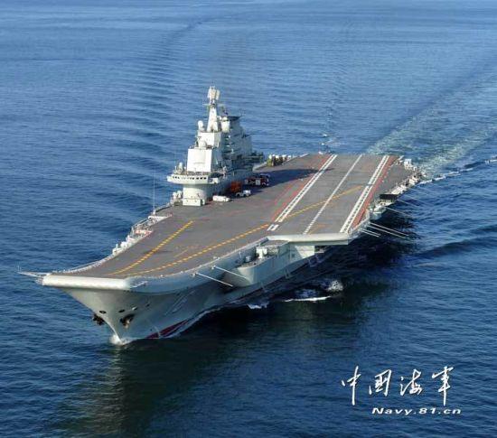 中国航母辽宁舰